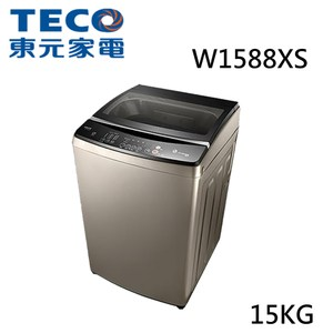【TECO東元】15kg單槽變頻洗衣機W1588XS(晶鑽銀)