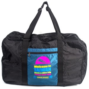 YESON - 可折疊旅行購物袋 - 二色可選528-23藍