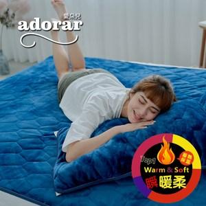 《Adorar愛朵兒》典藏原色法蘭絨平單式兩用保暖墊-雙人三件組(藍)