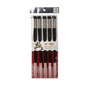 典雅合金不銹鋼筷27cm五入筷