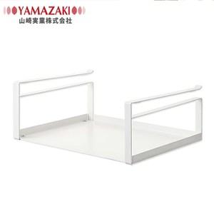 【YAMAZAKI】Plate層板收納籃