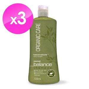 【澳洲Natures Organics】植粹健康均衡洗髮精725mlx3入