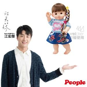 POPO CHAN娃娃 編髮長髮泡澡POPO-CHAN
