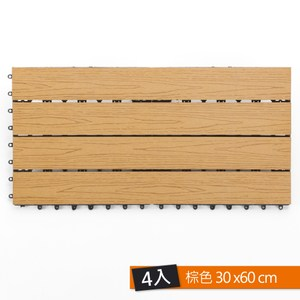 塑木地板 30x60cm 棕色 4入