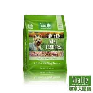 加拿大國寶 純天然無添加寵物零食-小雞胸肉片170g(D001B04)