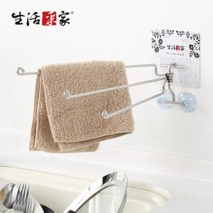 【生活采家】樂貼系列台灣製304不鏽鋼廚房用三桿抹布架(#27140)