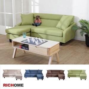 【RICHOME】長野日式L型沙發-綠