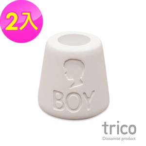 (兩入)日本Trico 幸福點點名珪藻土牙刷架(Boy)