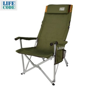 LIFECODE《瑪雅》豪華加高大川椅-椅背可折(附文件袋+頭枕)-綠色