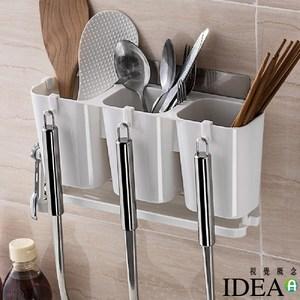 【IDEA】廚房系列-多功能三格瀝水收納架(廚房收納)