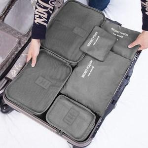 SUNTYIBE 輕旅行收納袋 6件組 灰色