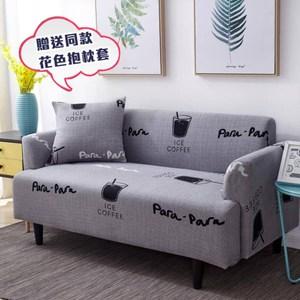 【三房兩廳】簡約生活高彈力沙發套-午後咖啡3人座(贈同款抱枕套x1)