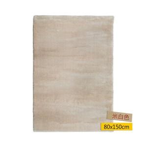 舒適家地毯80x150cm米白色