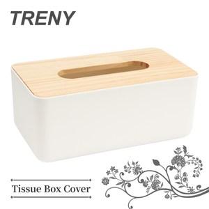 TRENY 極簡原木面紙盒 方型
