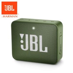 JBL 可攜式防水藍牙喇叭GO 2 青苔綠