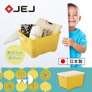 日本JEJ for.c vivid繽紛整理箱深50 三入黃色3入
