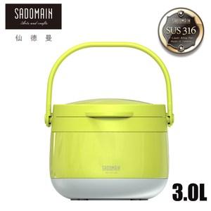 【仙德曼 SADOMAIN】輕量保溫/保冷燜燒提鍋3.0L(蘋果綠色)