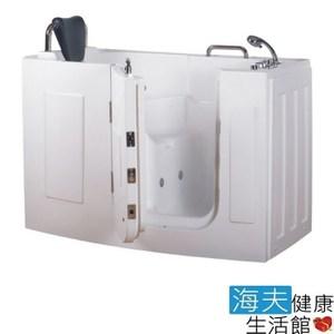 【海夫】開門式浴缸 107-A 基本款 (140*76*98cm)