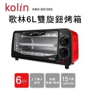 [結帳享優惠]歌林Kolin 6L雙旋鈕烤箱KBO-SD1805