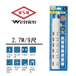 威電 2孔 7開6插家用延長線 9尺 WT-2661-9