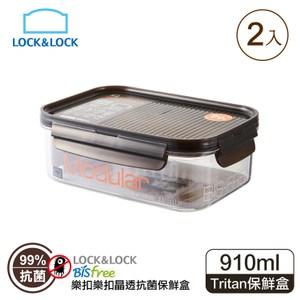 2入-樂扣樂扣Bisfree晶透抗菌910ML長方形保鮮盒LBF404