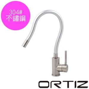 【ORTIZ】304#不鏽鋼專利百變廚房龍頭