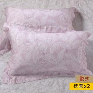 HOLA home 桑娜木棉絲歐式枕套2入