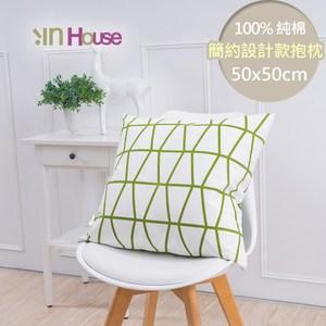 IN-HOUSE-簡單系列純棉抱枕-交錯(綠白-50x50cm)