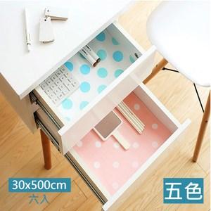 【媽媽咪呀】日本熱銷防潮抽屜櫥櫃墊-平面款(30x500cm 六入)白底藍波點