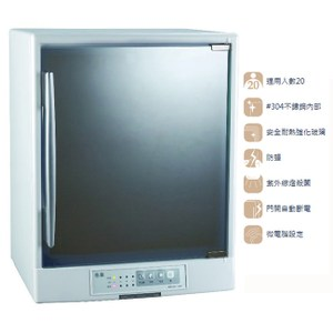 【名象】三層紫外線烘碗機 TT-929