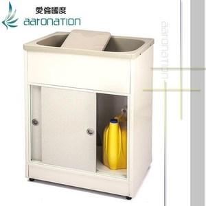 Aaronation 新型推門式塑鋼洗衣槽 GU-A2011-有門有門