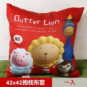 【奶油獅】總動員系列-專利全彩立體印刷方形抱枕布套-一入(四色可選)黃