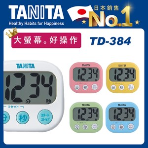 TANITA 繽紛電子計時器TD-384天空藍