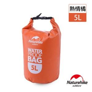 Naturehike 戶外超輕防水袋5L 橘色橘色