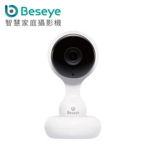 Beseye Next 雲端智慧攝影機 清晰白