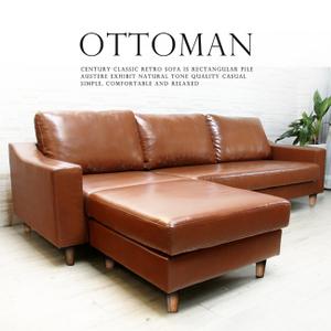 H&D Ottoman奧圖曼舒適皮革L型沙發-駝色皮