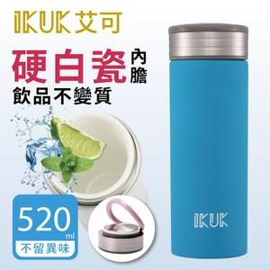 【IKUK】艾可陶瓷保溫杯-大好提520ml晴空藍(特大容量咖啡裝滿滿晴空藍