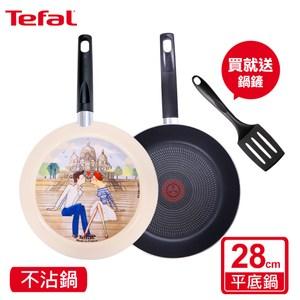 Tefal法國特福 彩繪巴黎系列28CM不沾平底鍋-甜蜜戀人 B6410612