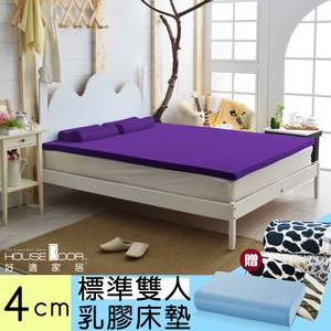 House Door 大和抗菌表布 4cm乳膠床墊全配組-雙人5尺魔幻紫