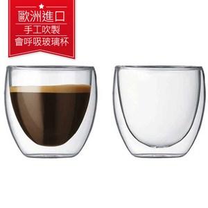 丹麥Bodum Double Shot PAVINA雙層玻璃杯80cc