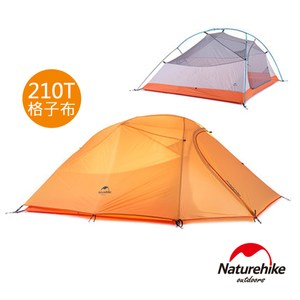 Naturehike 云尚3極輕量210T格子布抗撕三人帳篷橙色