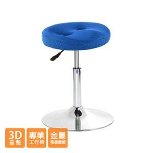 GXG 成型泡棉 工作椅TW-T09 (金屬盤款) #訂購備註顏色