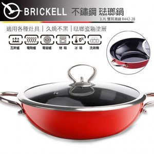 【BRICKELL】琺瑯不鏽鋼湯鍋(3.7L/28cm)R442-28