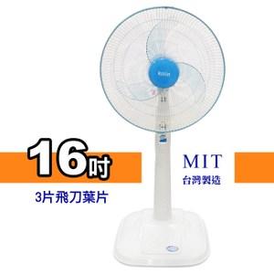【Kolin歌林】16吋超大風量涼風扇 KF-LN166