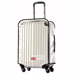 【PUSH!】旅遊用品ABS.PVC全透明行李箱保護套28吋S39-6