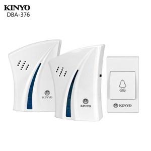 KINYO 1對2 交流式遠距離無線門鈴 DBA-376
