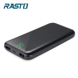 RASTO RB3 鏡面LED顯示雙輸出行動電源黑