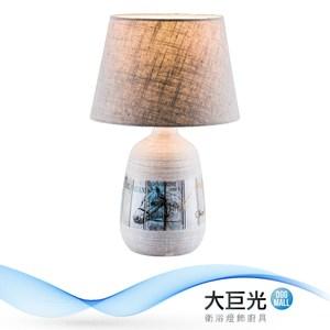 【大巨光】現代風檯燈(BM-22285)