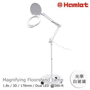 Hamlet 1.8x/3D 大鏡面雙色溫LED調光檯燈放大鏡 輪架式1.8x/3D/17