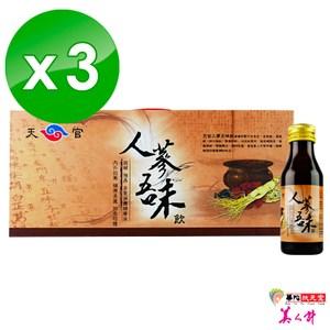 【華陀扶元堂】人蔘五味飲3盒(6瓶/盒)